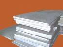 供应 A5456  铝合金