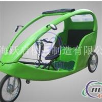 供应滚塑制品 塑料三轮车外壳