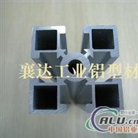 4040A铝型材 工业铝型材
