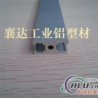 2040A铝型材 工作台 设备外框