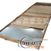 供应5083进口铝板,5086进口铝板