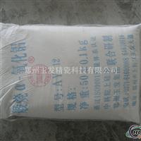 供應活性氧化鋁(ρ - Al 2 O 3 )