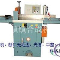 合金铝管棒自动切割机