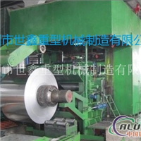 供应冷轧机铝板带冷轧机冷轧设备