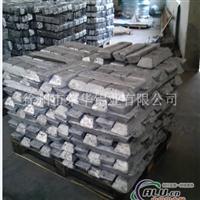 2.5-3.5铝硼合金,可订货生产