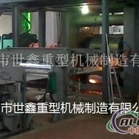供应铝板加工设备铝铸轧机铸轧机组