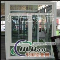 门窗型材喷涂铝材