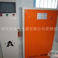 铝合金硬质氧化电源