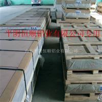 合金铝板,5052.5083宽厚铝板生产,拉伸合金铝板,山东合金铝板,拉伸合金铝板生产