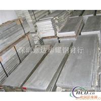 供应L6 LF2铝合金