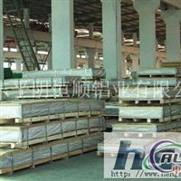 拉伸合金铝板,油箱拉伸铝板,宽厚合金铝板5052.5083宽厚合金铝板生产