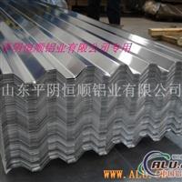 压型铝板,瓦楞铝板,瓦楞压型铝板,腹膜合金铝板
