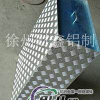 箱子  钣金加工 铝板加工