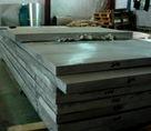 模具铝材 高韧性铝材 7050铝材