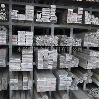 铝型材批发,3003铝排,5083铝排
