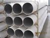 直径3768铝合金圆管厂家