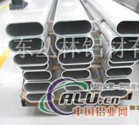 6063椭圆铝管