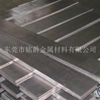 现货供应1350铝合金板棒排【优】