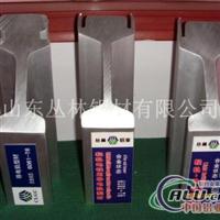 丛林铝材生产6063导电轨铝材