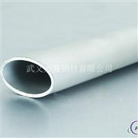 專業生產鋁管  橢圓管