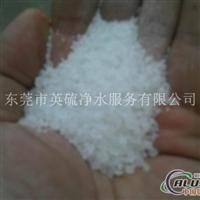 東莞無鐵硫酸鋁凈水絮凝劑
