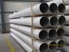 5052铝管 5083铝管厂商