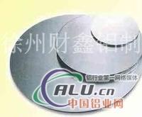 徐州鋁圓片生產廠家 才華鋁業