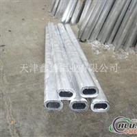 橢圓鋁管六角棒鋁合金六角管
