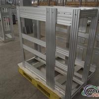供应铝合金框架焊接、CNC数控加工