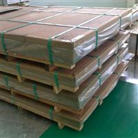 6061T6超厚超宽铝板、花纹板供应