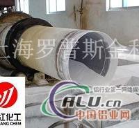 工业级氢氧化铝优质的填充料