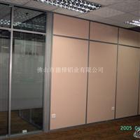 厂家大量生产玻璃隔断铝型材