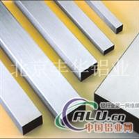 北京铝合金 北京工业铝型材