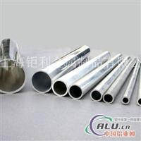 LC4铝管LC4铝型材