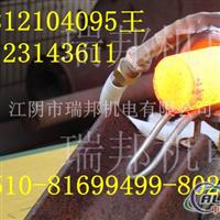 供應中頻鐵棒鍛造爐廠家 中頻鐵棒鍛造爐價格 求購中頻鐵棒鍛造爐