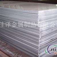 今日:上海√2A14铝板2A14铝材价格