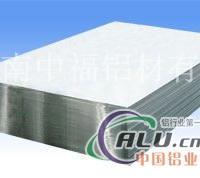 供应超厚铝板纯铝板合金铝板