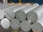 韩国昌盛6061T6准确铝板SGS报告