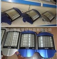 LED弧形路灯配件外壳