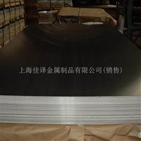 今日:上海√1060铝板1060铝材价格