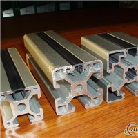 北京铝型材