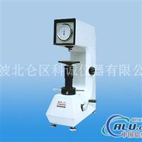 華銀洛氏硬度計200HR-150