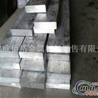 供应保材质2A12铝方棒