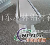 第三轨导电铝型材
