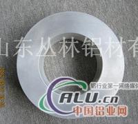 山东5A02铝管厂家