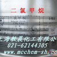 清洗液二氯甲烷