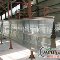 专业生产铝屋面板、瓦楞板