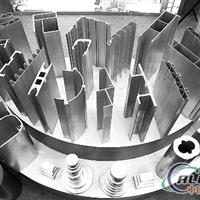 供应 铝型材 工业铝型材 建筑铝型材 散热器铝型材 铝合金制品