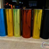 国产彩色镜面铝板