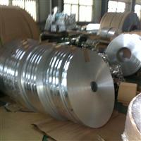 铝带   铝板铝卷铝加工